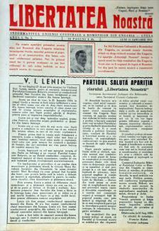 Foaia Românească în agonie: Înfiinţat cu 65 de ani în urmă, cel mai vechi ziar românesc din Ungaria riscă să ajungă în pragul închiderii (FOTO)