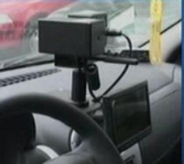 Atenţie, Poliţia s-a dotat cu radare performante!