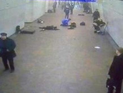 Teroare în Moscova: două explozii cu zeci de morţi (VIDEO)