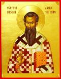 Sfântul Vasile cel Mare, tradiţii şi obiceiuri