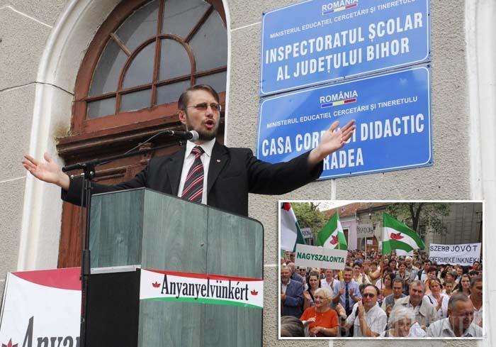 SUB PRESIUNE. Pentru a înmulţi cu orice preţ numărul claselor maghiare, liderii UDMR Bihor ameninţă cu mişcări de stradă, cum sunt deja obişnuiţi. În 2009, mobilizaţi de preşedintele executiv Szabó Ődőn (foto), sute de profesori şi elevi maghiari au protestat în faţa Inspectoratului Şcolar împotriva înlocuirii directorilor promovaţi pe linie udemeristă cu alţii, fie şi din aceeaşi etnie