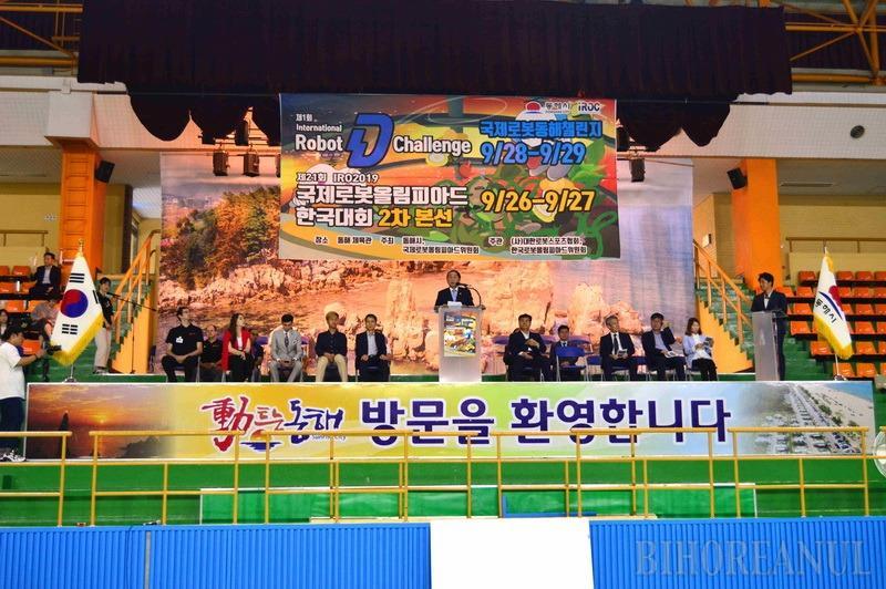 Medalie de argint laOlimpiada Internațională de Robotică din Coreea de Sud pentru liceenii de la Colegiul Onisifor Ghibu (FOTO)