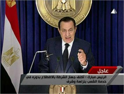 Hosni Mubarak renunţă la preşedinţia Egiptului