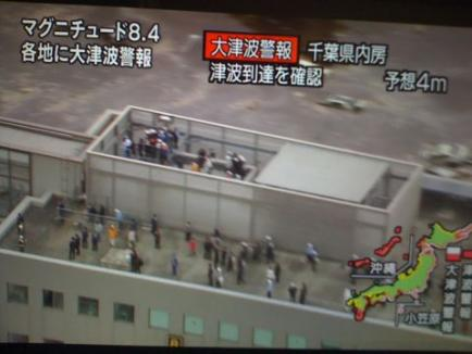 Japonia, zguduită de un cutremur de 8,8 grade (FOTO/VIDEO)
