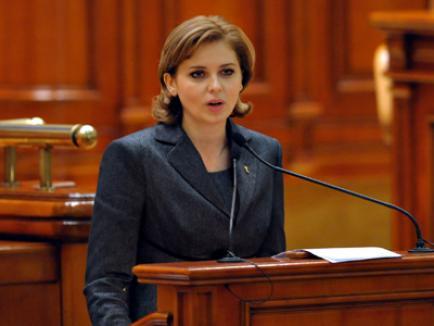 Scandal în Parlament: Roberta Anastase acuzată de fraudarea votului