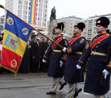 Traian Băsescu, huiduit la ceremonia de Ziua Unirii