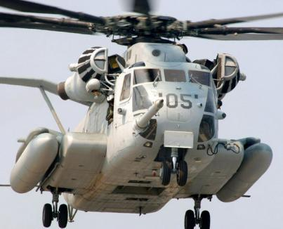 Salvamontiştii au ajuns la elicopterul prăbuşit