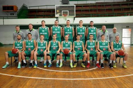 CSM CSU Oradea va întâlni echipa bulgară Balkan Botevgrad, în primul tur preliminar al FIA Europe Cup