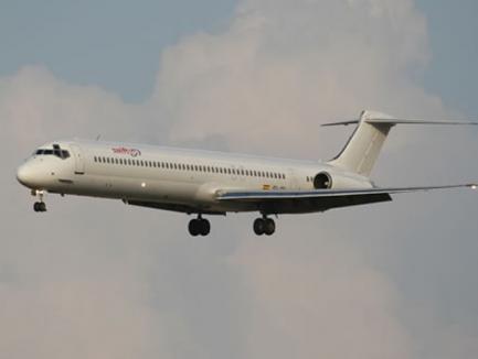 Un avion al companiei Air Algérie a dispărut