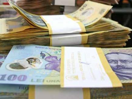 Bugetul local va fi supus dezbaterii publice miercuri la Primărie