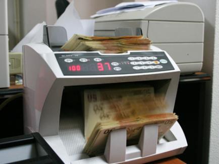 Ministrul Finanțelor recomandă românilor să stea liniștiți: sunt bani de pensii și salarii