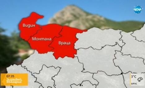 Trei judeţe din Bulgaria vor alipirea la România pentru că vor să scape de corupţie