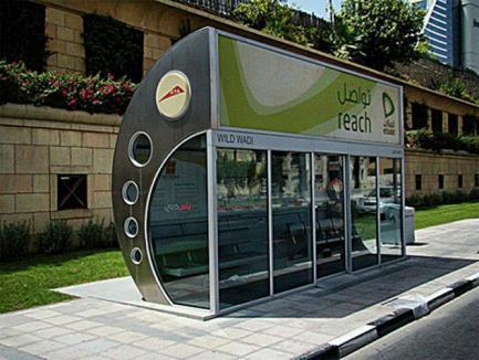 Comuna din România care va avea staţii de autobuz ca în Dubai