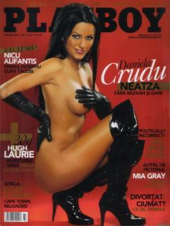 Daniela Crudu, din nou în Playboy