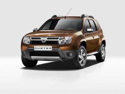 Cea mai ieftină Dacia Duster costă 10.500 euro (FOTO)