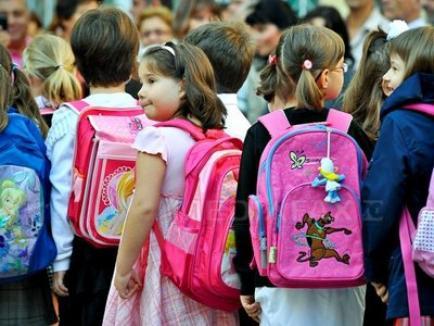 Preşcolarii şi elevii din ciclul primar, în vacanţă