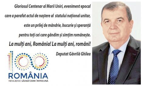 La mulţi ani, România! La mulţi ani, români!