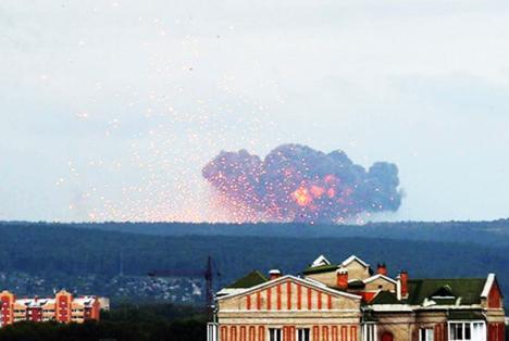 Autorităţile române susţin că nu există risc radiologic în urma exploziei nucleare din Rusia
