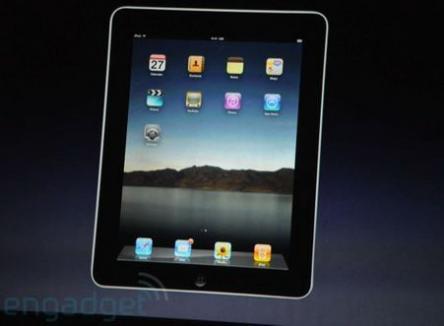 A fost lansată noua jucărie Apple! (VIDEO)