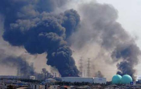 Alertă nucleară în Japonia!