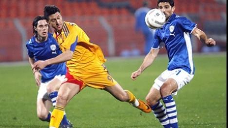 România, slabe şanse la Euro 2012: a pierdut cu Bosnia