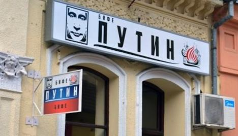 "Se va deschide cafeneaua ""Vladimir Putin"""