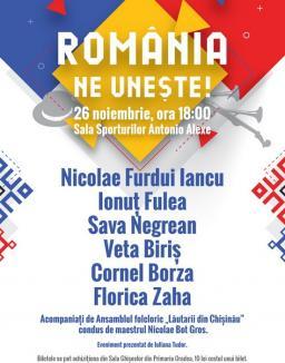 Se pot cumpăra bilete pentru spectacolul folcloric 'România ne uneşte!'