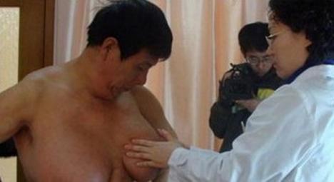 El e bărbatul cu cel mai mari sâni din lume