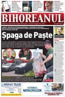 Nu rataţi noul BIHOREANUL tipărit: În Joia Mare, i-am prins în flagrant pe pădurarii Ocolului Silvic Oradea umblând cu şpaga
