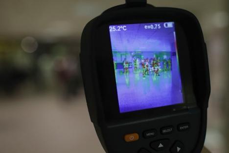 Măsuri anti-coronavirus de urgență: Termo-scannerele pentru măsurarea temperaturii persoanelor care tranzitează vămile din Bihor, achiziţionate în două zile