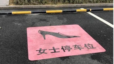 Scandal sexist în China: Au apărut locuri de parcare roz, dedicate femeilor