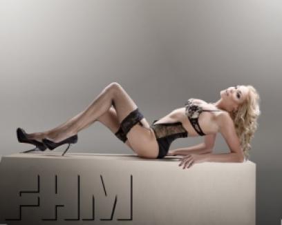 Valentina Pelinel, sexy în FHM