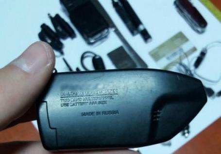Atenţie la ce lăsaţi în maşini! În Oradea au apărut hoţii profesionişti din Ucraina cu telecomenzi de bruiaj