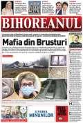 Nu ratați noul BIHOREANUL tipărit: La Brusturi, localnicii care reclamă clanul primăriței devin victimele unor atacuri mafiote