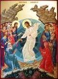 Deputatul Gavrilă Ghilea: Să întâmpinăm cu speranţă şi credinţă binecuvântata sărbătoare a Învierii Domnului!