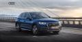 Schimbă maşina ta cu Audi Q5 şi beneficiază de oferta specială prin D&C Oradea!