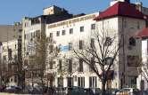 Rămasă fără bani de la bugetul public, Academia Oamenilor de Ştiinţă acuză 'atacuri politice nedemne' care vor provoca desfiinţarea ei