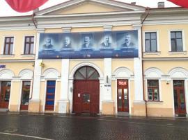 Love & Sex for Bolo: Piața Unirii din Oradea s-a îmbogăţit cu un sex-shop