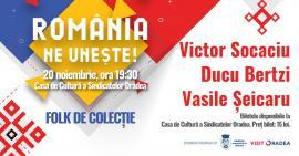 Au fost puse în vânzare biletele la concertul 'România ne uneşte': Ducu Bertzi, Vasile Şeicaru şi Victor Socaciu vin la Oradea