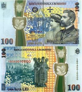 Pentru România Mare! BNR a tipărit o bancnotă aniversară, în valoare de 100 de lei, dedicată Marii Uniri