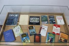 Expoziții noi la Biblioteca Judeţeană: 'Personalităţi ale culturii româneşti' şi 'Ziua Culturii Naţionale - 15 ianuarie'