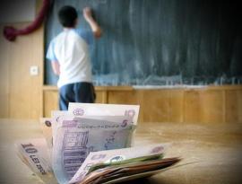 La elevi când le dăm pensii speciale?