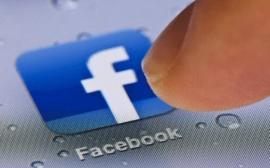 Idioţi de Facebook