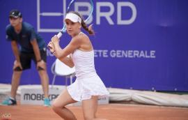 Irina Maria Bara a fost învinsă în primul tur al calificărilor de la Australian Open