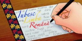 La loc comanda: Procurorii Parchetului Beiuş au probleme cu… limba română
