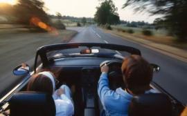 Interdicţia de a conduce în cazul cercetării pentru o infracţiune rutieră